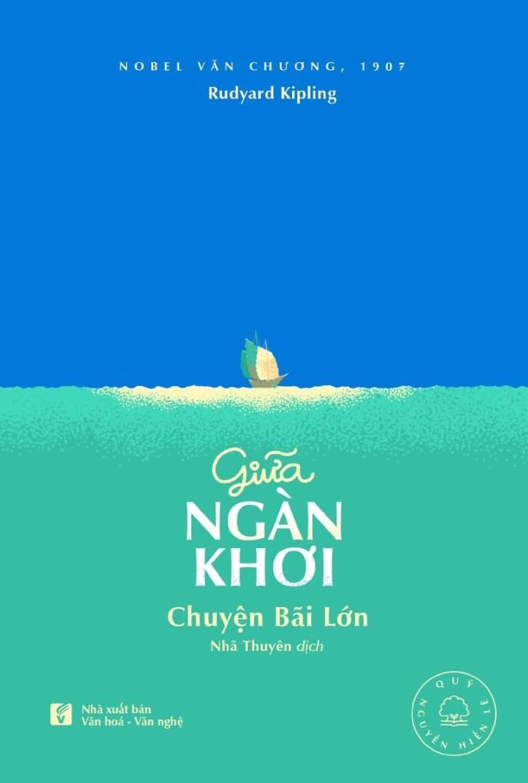 giua-ngan-khoi_12_2